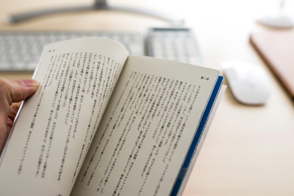 小説応募の詳しい方法について