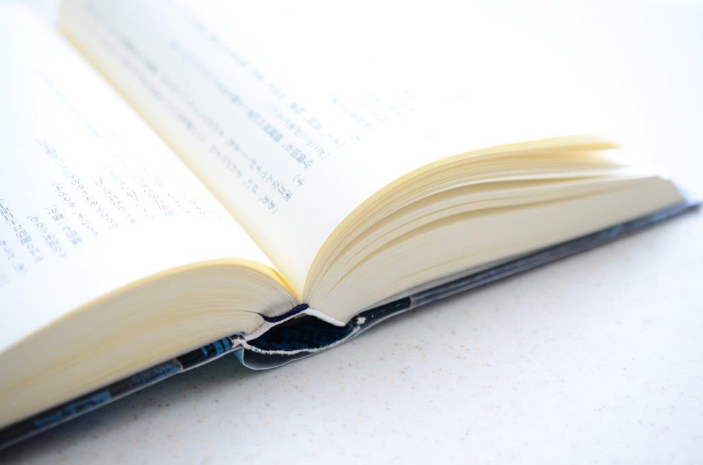 小説応募時に役に立つ!あらすじの書き方