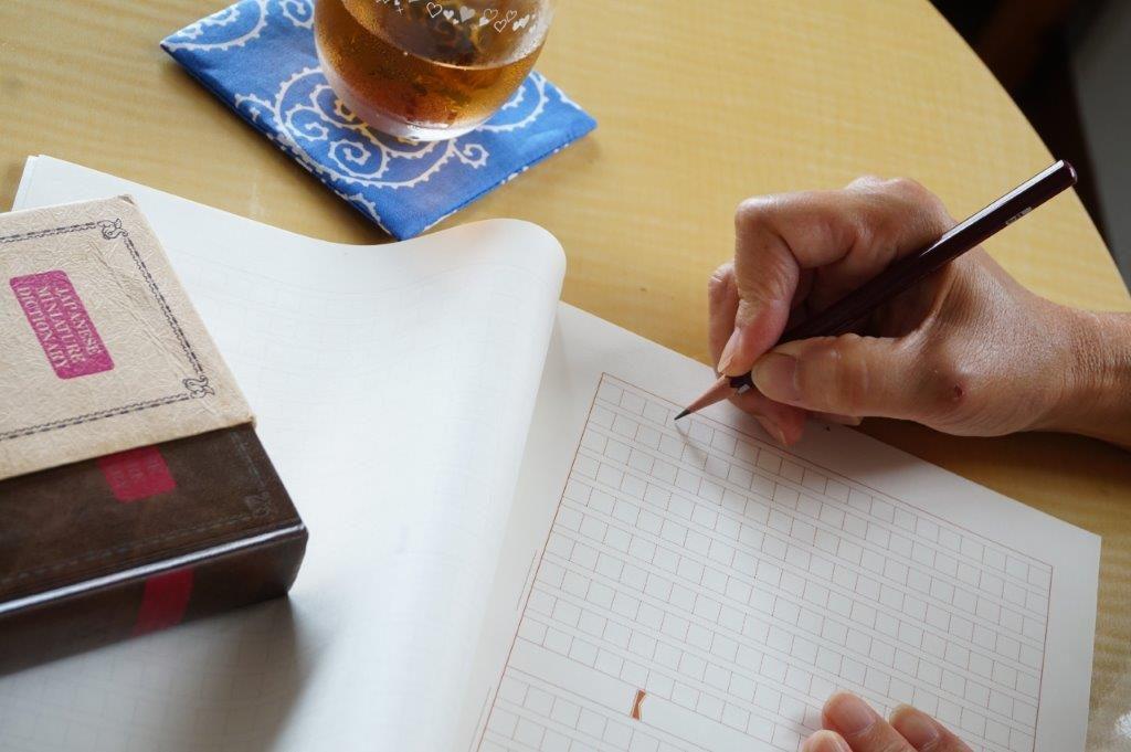 小説の応募用原稿は手書きでも大丈夫?